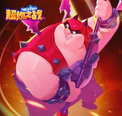 《超燃之战》英雄介绍—不忧伤的胖胖