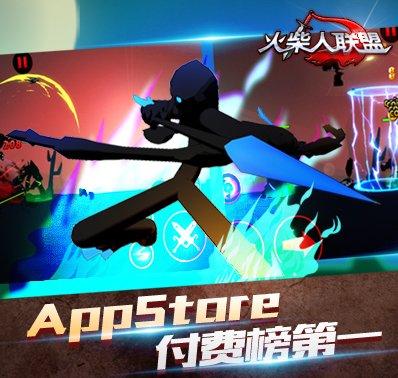 《火柴人联盟》AppStore排行第一游戏强势登陆