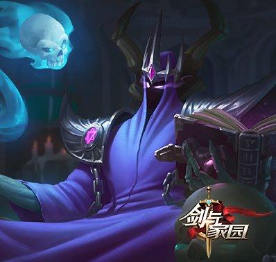 《剑与家园》游戏界面曝光  多元素跨界引领前沿设计