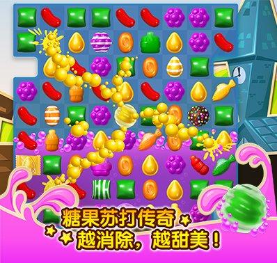 糖果苏打传奇通关必读:特殊糖果合成技巧!