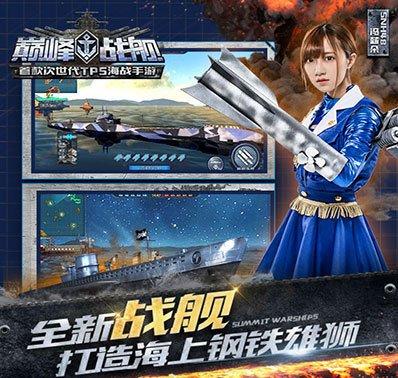 5星超强潜艇Tclass限量预购火爆进行中!
