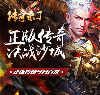 荣耀来袭 正版《传奇来了》1月19日澎湃首发