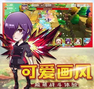 《天空的魔幻城》强势上线!!!