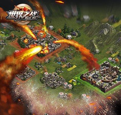 《世界之战》联盟系统介绍