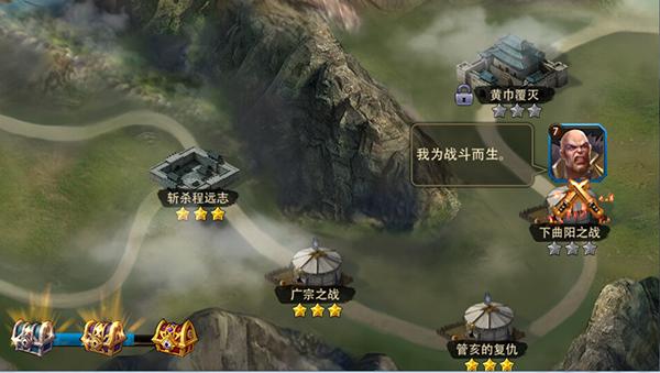 [将军留步] 《将军留步》武将培养攻略 详解怎么玩