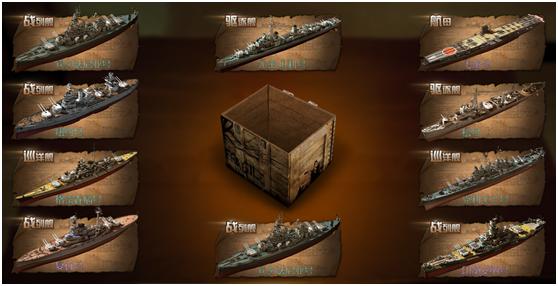 [无敌战舰] 《无敌战舰》打造战舰——图纸 详解怎么玩