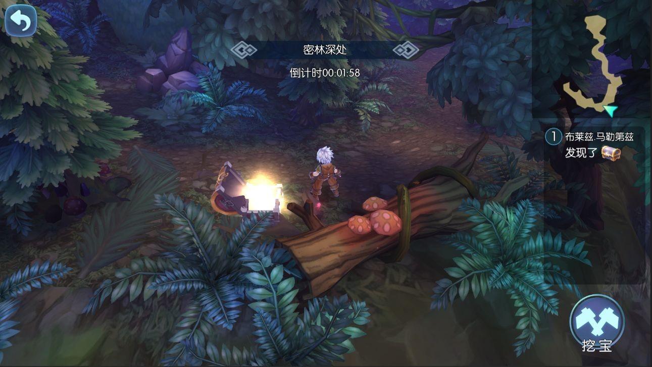 冒险者的日记_【冒险者日志】第一期:游戏研发进度首爆!