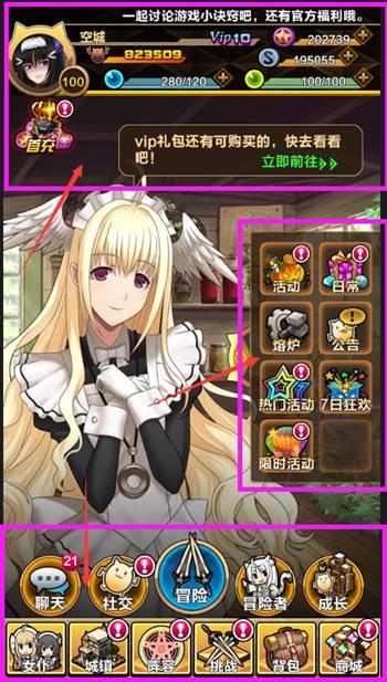 [刀剑少女2] 《刀剑少女2》——新手篇——界面指南 详解怎么玩
