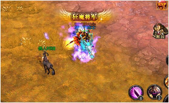 兽人内乱的魔王会掉落神圣武器魂和神圣防具魂,这是获得游戏内最强的